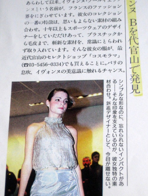 Press Fashion, Yvonne Börjesson