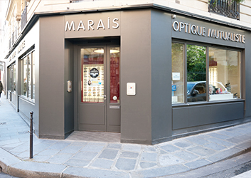 Centre-Optique-and-Audio-Marais-Paris